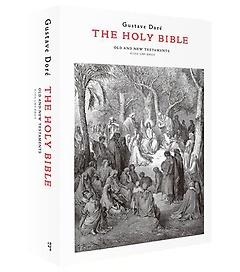 귀스타브 도레의 판화성서 THE HOLY BIBLE