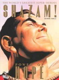 샤잠! : 희망의 힘