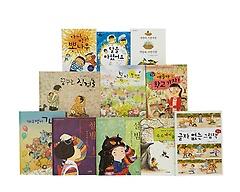 사계절 [1~2학년 교과서 수록도서] 11종 패키지 (전11권)