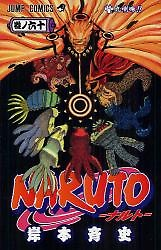 NARUTO 60 (コミック)