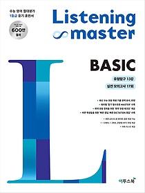 "<font title=""리스닝 마스터 Listening Master - Basic 베이직"">리스닝 마스터 Listening Master - Basic ...</font>"
