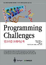 "<font title=""Programming Challenges - 알고리즘 트레이닝 북"">Programming Challenges - 알고리즘 트레이...</font>"
