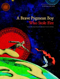 A Brave Pygmean Boy Who Stole Fire