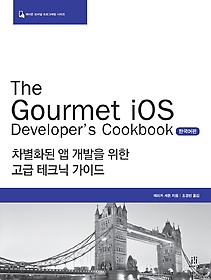 "<font title=""The Gourmet iOS Developer"