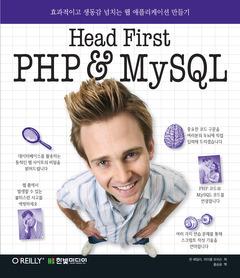 "<font title=""Head First PHP & MySQL 헤드 퍼스트 PHP & MySQL"">Head First PHP & MySQL 헤드 퍼스트 PHP &...</font>"