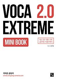 "<font title=""보카익스트림 2.0 미니북 (VOCA EXTREME 2.0 MINI BOOK)"">보카익스트림 2.0 미니북 (VOCA EXTREME 2....</font>"