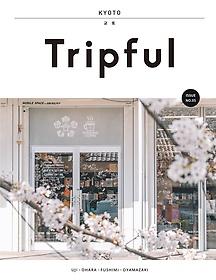 """<font title=""""Tripful 트립풀 교토 (2019~2020 최신개정판)"""">Tripful 트립풀 교토 (2019~2020 최신개정...</font>"""