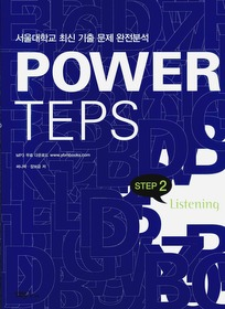 POWER TEPS STEP 2 Listening
