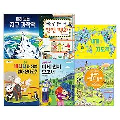 풀과바람 3학년 교양 교과서 6권 세트