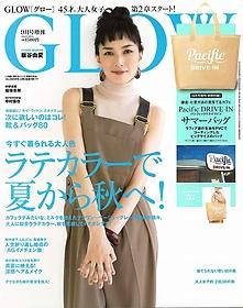 [한정수량 초특가] GLOW (グロ-) 增刊- 2019년 9월호 (부록 : Pacific DRIVE-IN 클리어백)