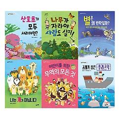 풀과바람 4학년 교양 교과서 6권 세트