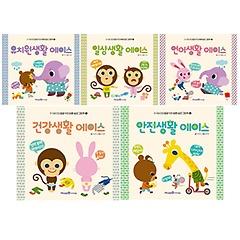 """<font title=""""3~5세 아이들을 위한 바른 습관 그림책 시리즈 1~5권 세트"""">3~5세 아이들을 위한 바른 습관 그림책 시...</font>"""