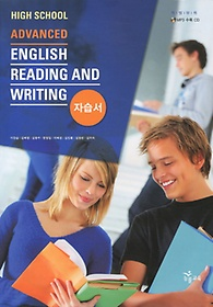 "<font title=""High School Advanced English Reading and Writing 자습서 (2013년)"">High School Advanced English Reading and...</font>"