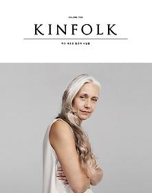 킨포크 KINFOLK vol.10