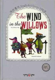 """<font title=""""버드나무에 부는 바람 The WIND in the WILLOWS """">버드나무에 부는 바람 The WIND in the WIL...</font>"""