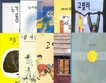 강승임 선생님 추천 상상력&창의력을 키워주는 그림책 패키지 (전10권)