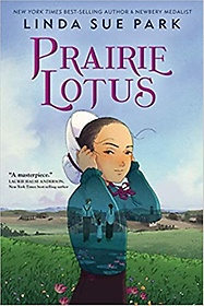 Prairie Lotus (Hardcover)