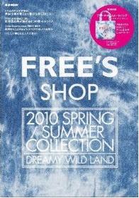 FREE'S SHOP 2010 SPRING/SUMMER COLLECTION (大型本) + [부록]데님 토트백