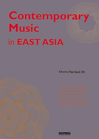 Contemporary Music in East Asia