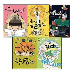 [재미만만 우리고전 1~5권 시리즈] 패키지 (전5권)