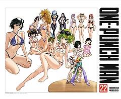 원펀맨 ONE PUNCHMAN 22 특별한정판 B박스
