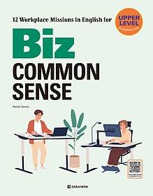 Biz Common Sense - Upper level