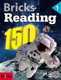 Bricks Reading 150-1 (SB + WB + E.CODE)