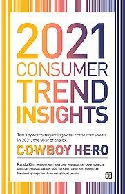 "<font title=""2021 Consumer Trend Insights (트랜드 코리아 영문판)"">2021 Consumer Trend Insights (트랜드 ...</font>"