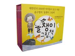 올챙이 그림책 2세트: 감성 발달 형성을 돕는 책(전10권)