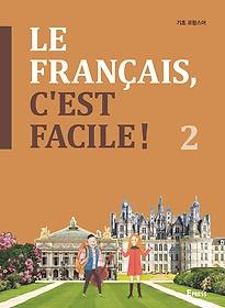 """<font title=""""LE FRANCAIS, C"""
