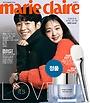 마리끌레르 marie claire (월간) 2019년 9월호 (부록없음) -새잡지이고 빠른배송해드려요^^