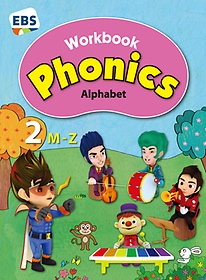 Phonics - Alphabet 2 (Work Book)