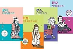 탐 철학 소설 4종 패키지