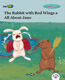 """<font title=""""[EBS 초등영어] EBS 초목달 The Rabbit with Red Wings & All about Jane - Earth 2-2"""">[EBS 초등영어] EBS 초목달 The Rabbit wit...</font>"""