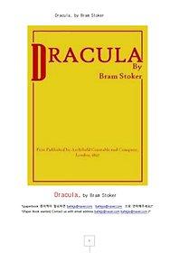 드라큐라. Dracula, by Bram Stoker