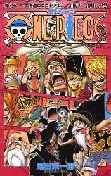 ONE PIECE 71 (コミック)