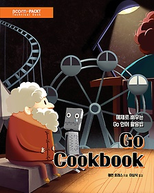 Go Cookbook