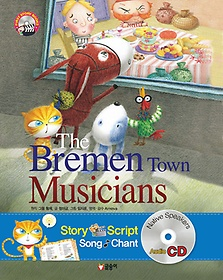 The Bremen Town Musicans 브레멘 음악대