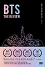 BTS - THE REVIEW