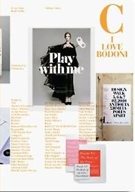 I Love Bodoni (Paperback)