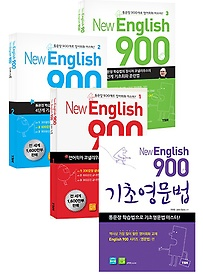 New English 900 Vol.1~3 + ���ʿ����� ��Ű��