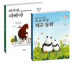 아이앤북 태교 동화 세트