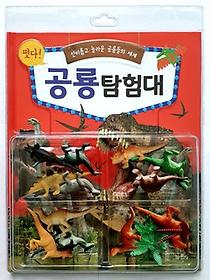 공룡탐험대