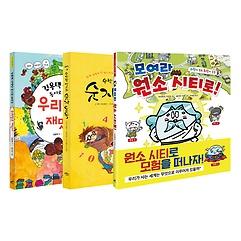 담푸스 초등 3~4학년 국과수 3권 세트