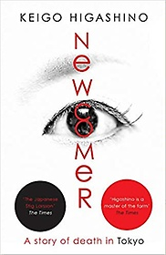 Newcomer (Paperback)