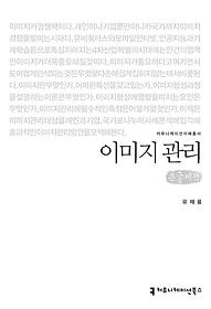 이미지 관리 (큰글씨책)