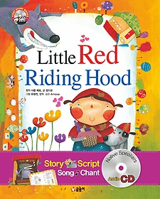 Little Red Riding Hood 빨간 망토