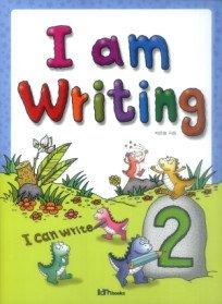 I am Writing 2