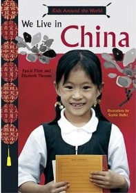 We Live in: China (Hardcover)