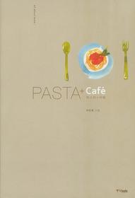 파스타+카페